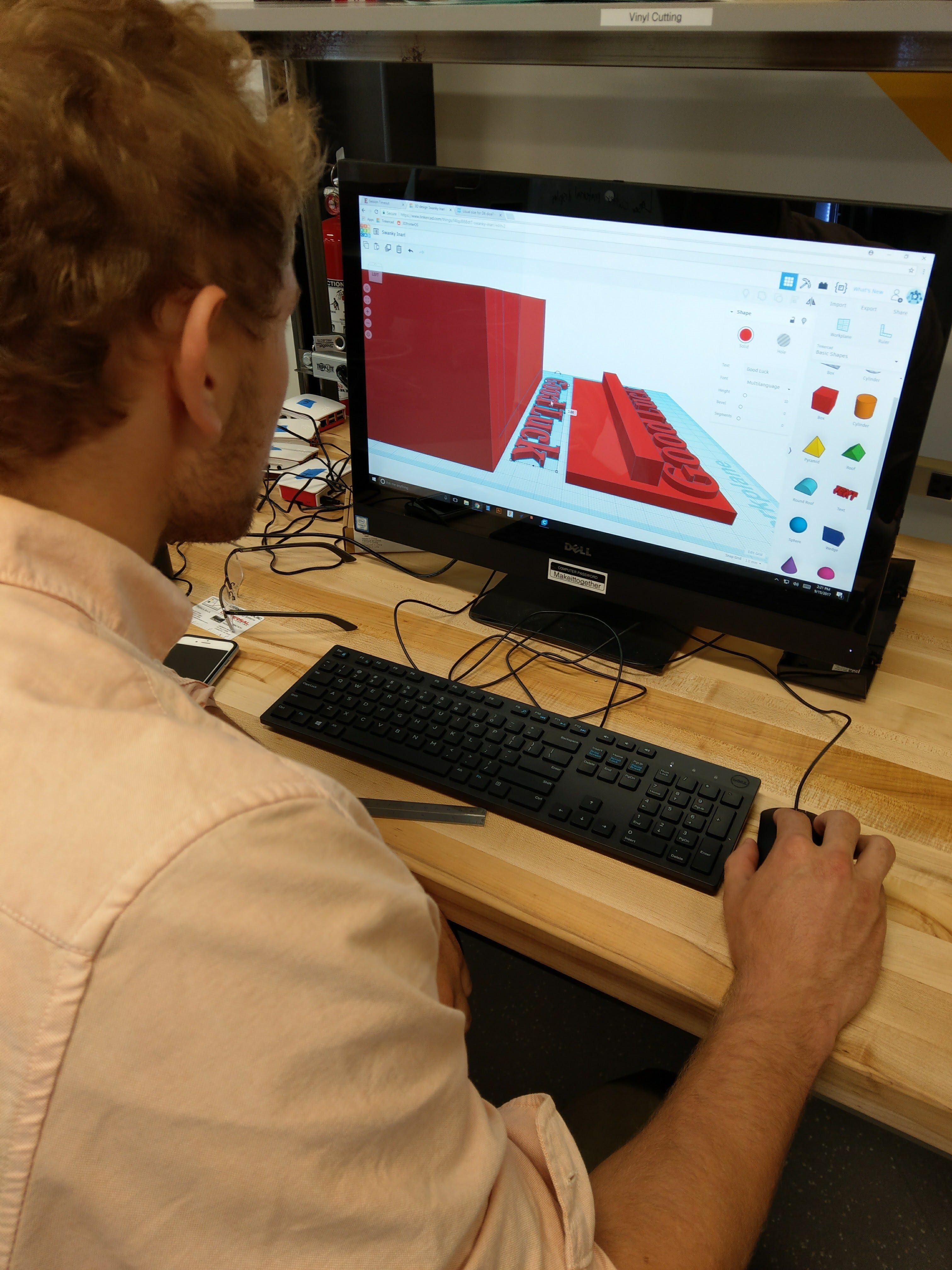 Student working on 3D model